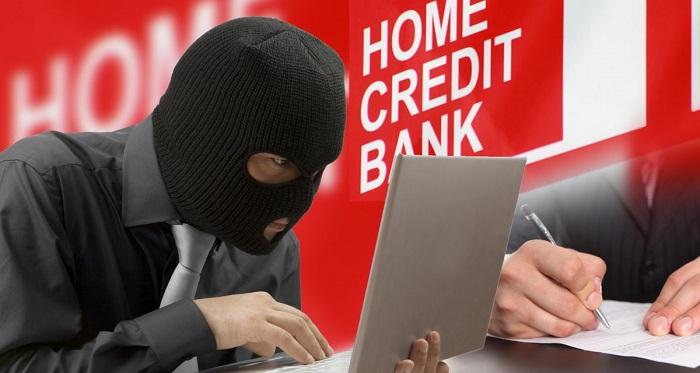 мошенничество с клиент банком течение всей