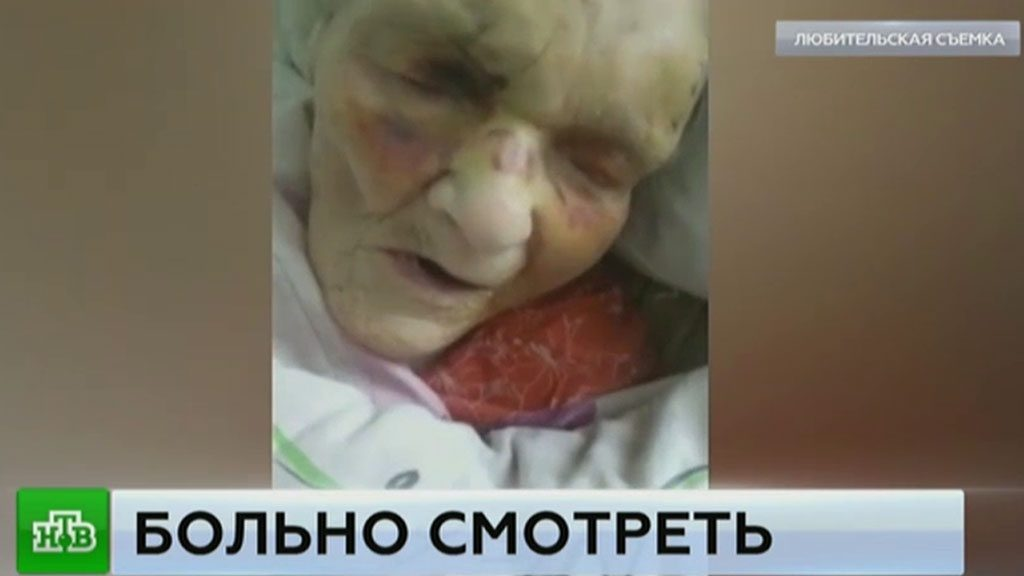 Медиков из Архангельска