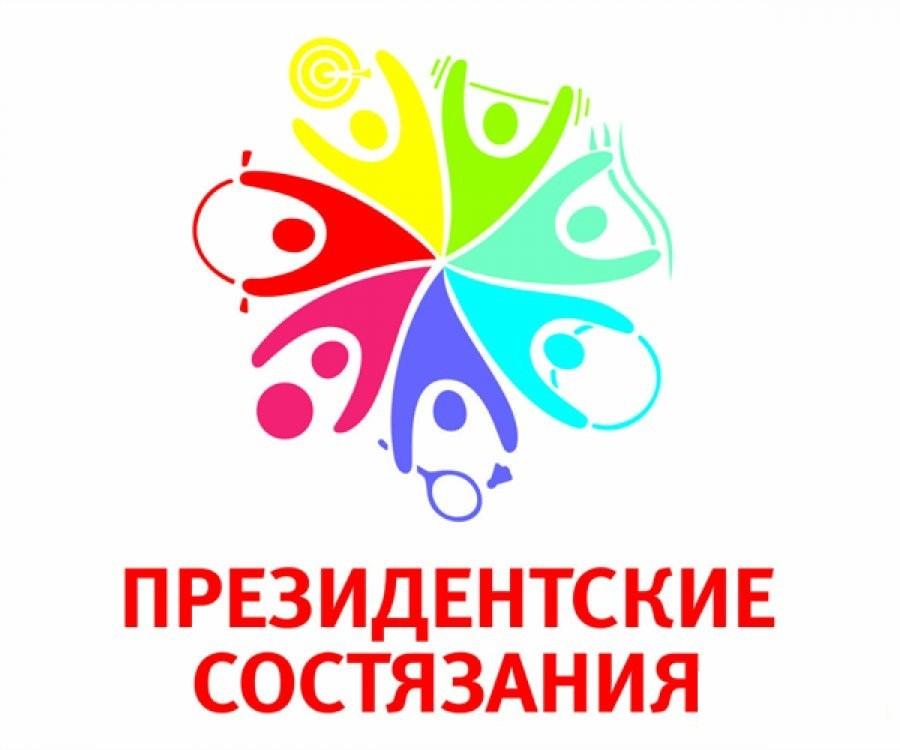 Команда Новонукутской школы