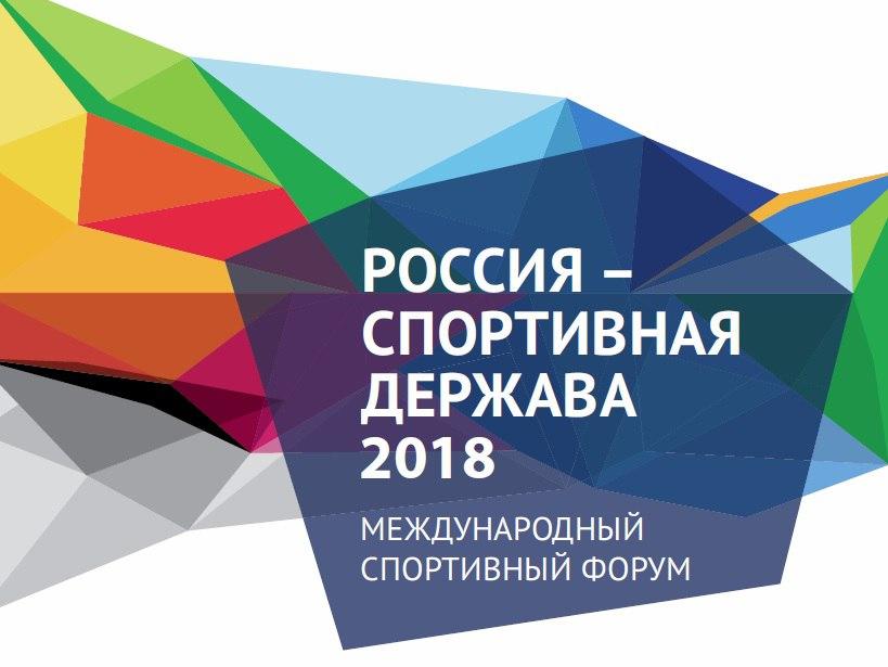 Сегодняшние новости в беларуси смотреть онлайн