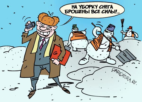 Ангарск, снег, кто виноват