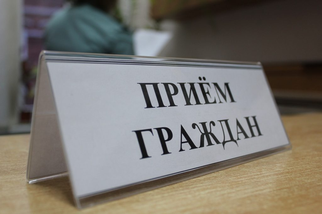 общероссийский день консультаций