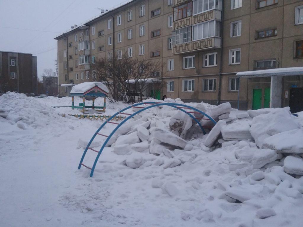 снег скоро растает-Сергей экономный
