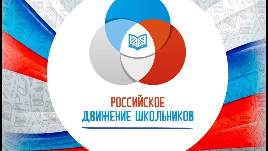 региональный семинар-совещание координаторов деятельности