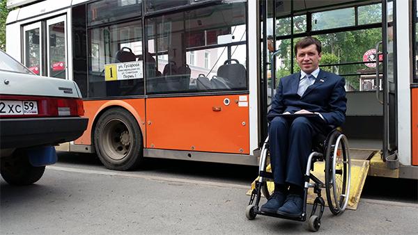 бесплатного проезда детям-инвалидам