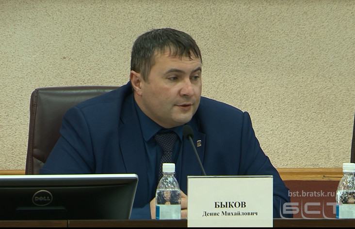 Денис Быков глава фонда капремонта