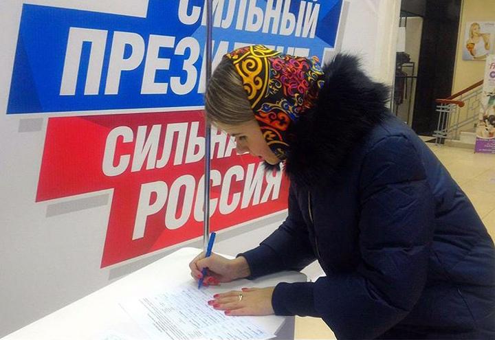 Как Иркутская область