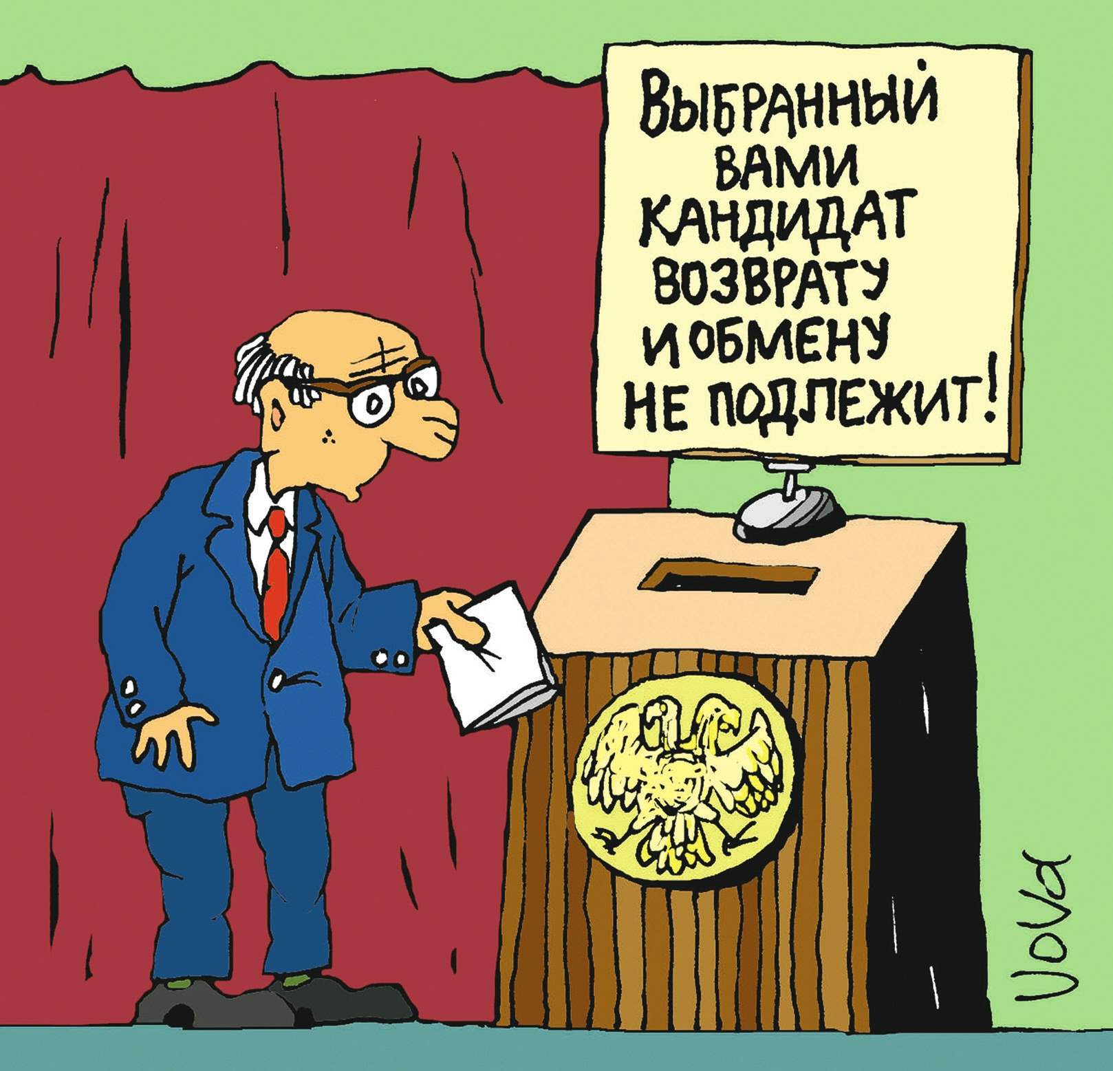 Зачем Ангарску Законодательное собрание