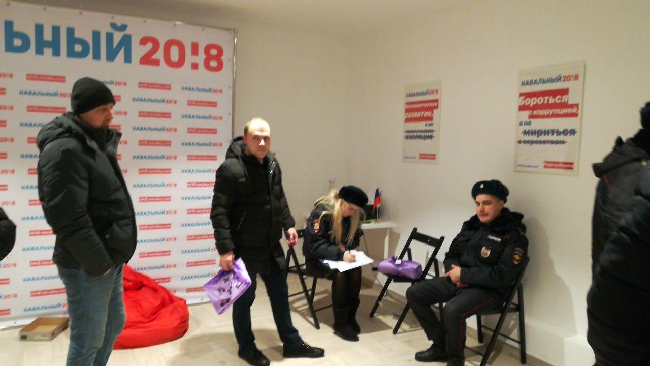 полицейские обыскали штаб Навального