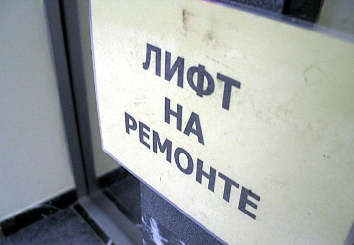 ремонт лифтов в Ангарске