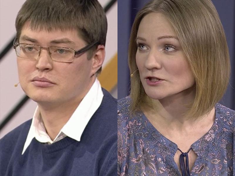Софья Зеленкова и Александр Мусихин