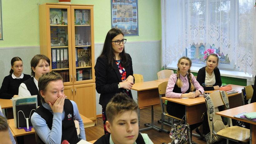Молодые педагогоги