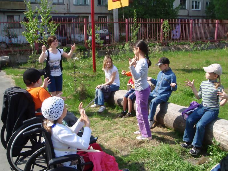 летние лагеря дневного пребывания детей с ограниченными возможностями здоровья