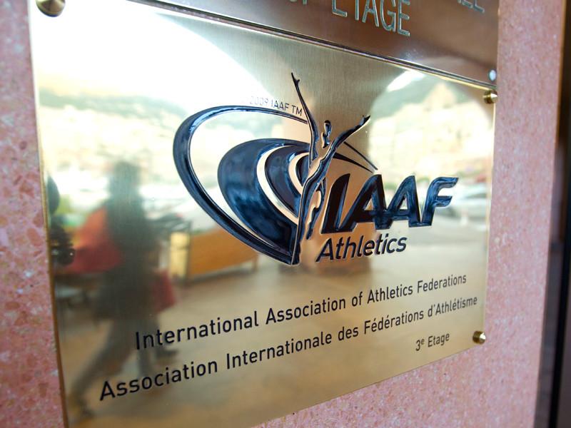 IAAF Международная ассоциация легкоатлетических федераций
