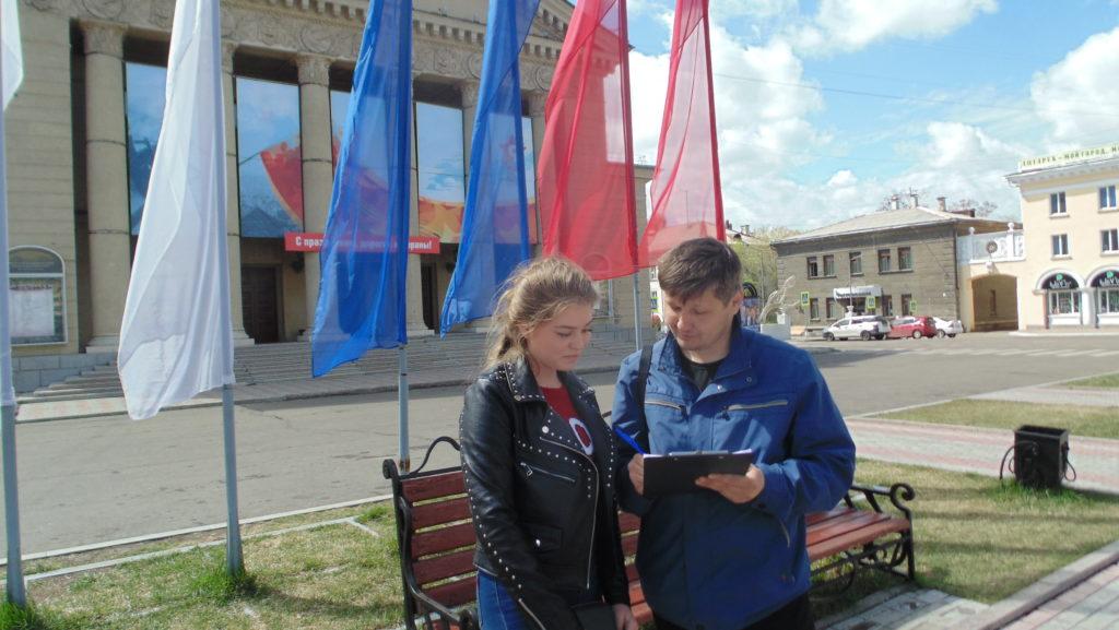 социологический опрос рейтинг влиятельности Ангарск