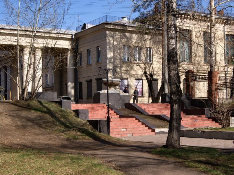 Парк Нефтехимик Ангарск