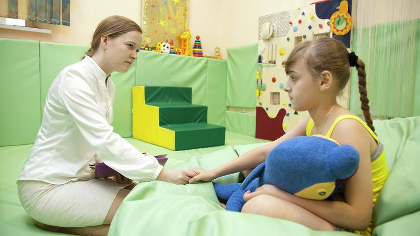 центр комплексной реабилитации детей