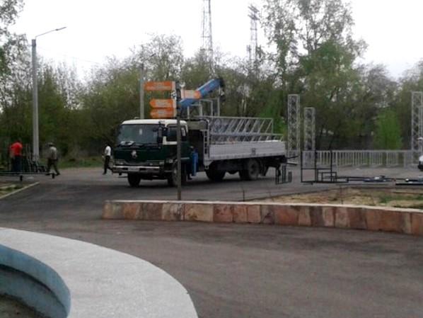 парк 10-летия Ангарска