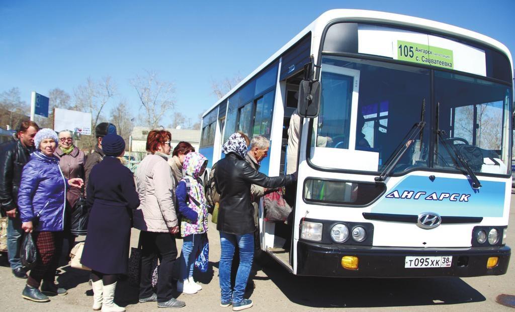 Расписание дачных автобусов и трамваев
