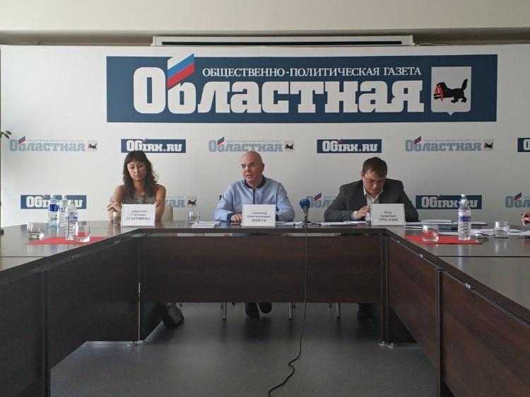 Александр Попов Пресс конференция Молодежная политика
