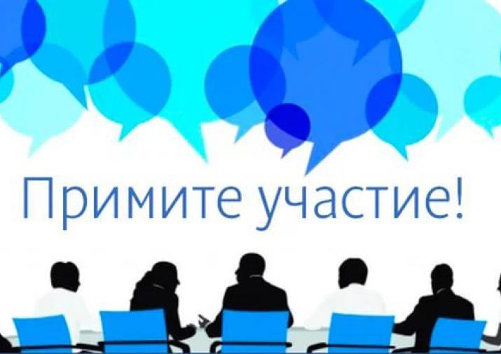 семинаре по бизнес-проектированию