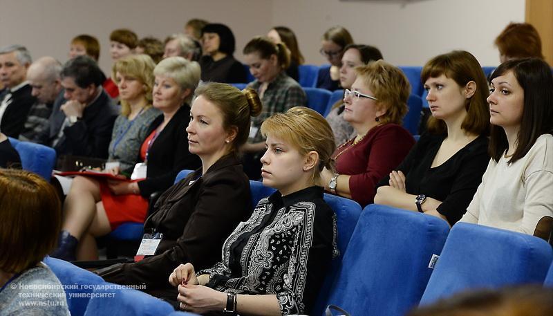 Международный Форум «Пространство равных возможностей в XXI веке» НГТУ форум