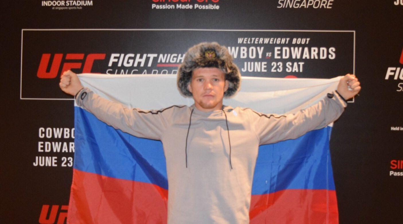 боец UFC Петр Ян