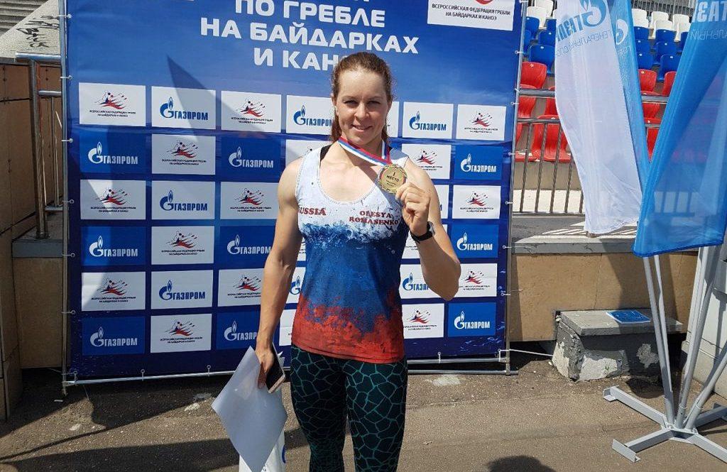 Олеся Ромасенко Чемпионат Европы гребля на байдарках