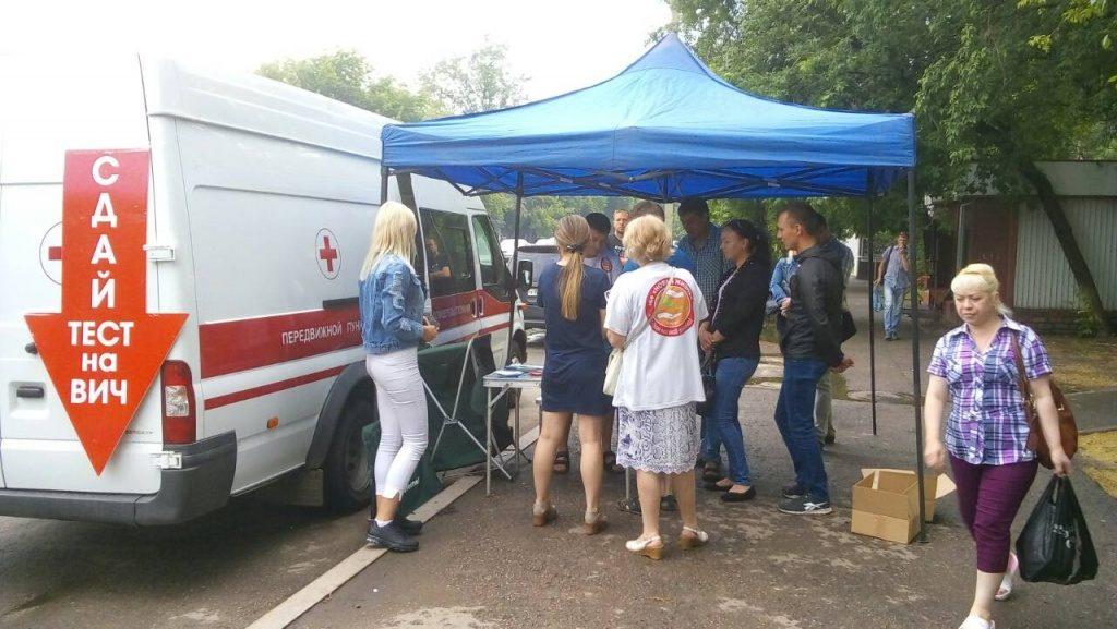 в Иркутской области выявлен ВИЧ
