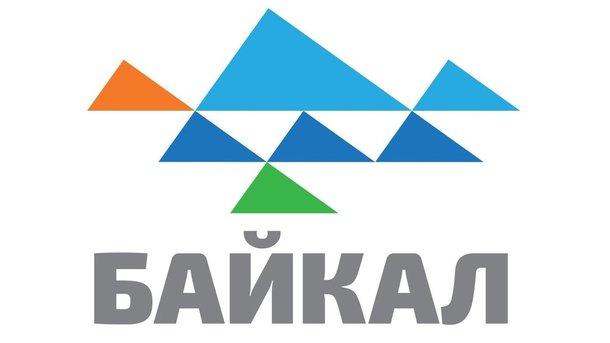 Будущее Байкальского региона