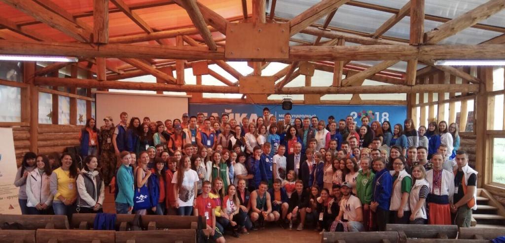 Международный молодежный форум Байкал