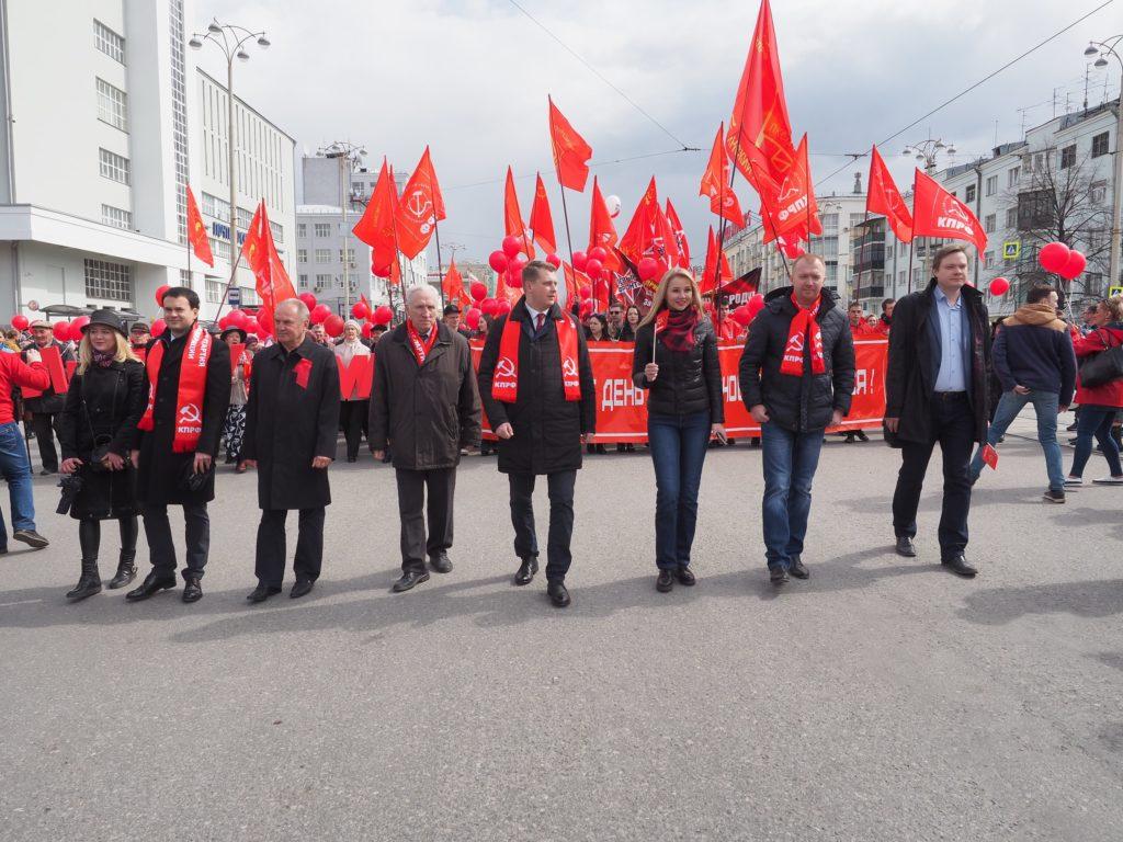 Екатеринбургские коммунисты