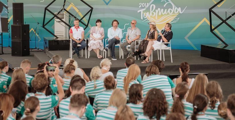 Всероссийский молодёжный образовательный форум Таврида
