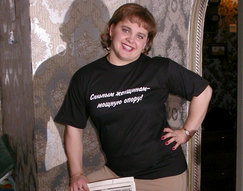 Альбина Хомич