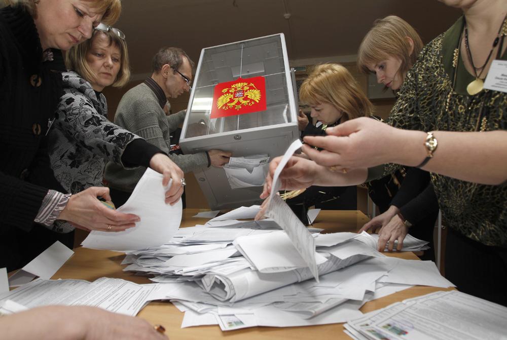 итоги единого дня голосования
