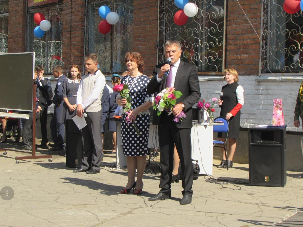 Школа 6 Ангарск