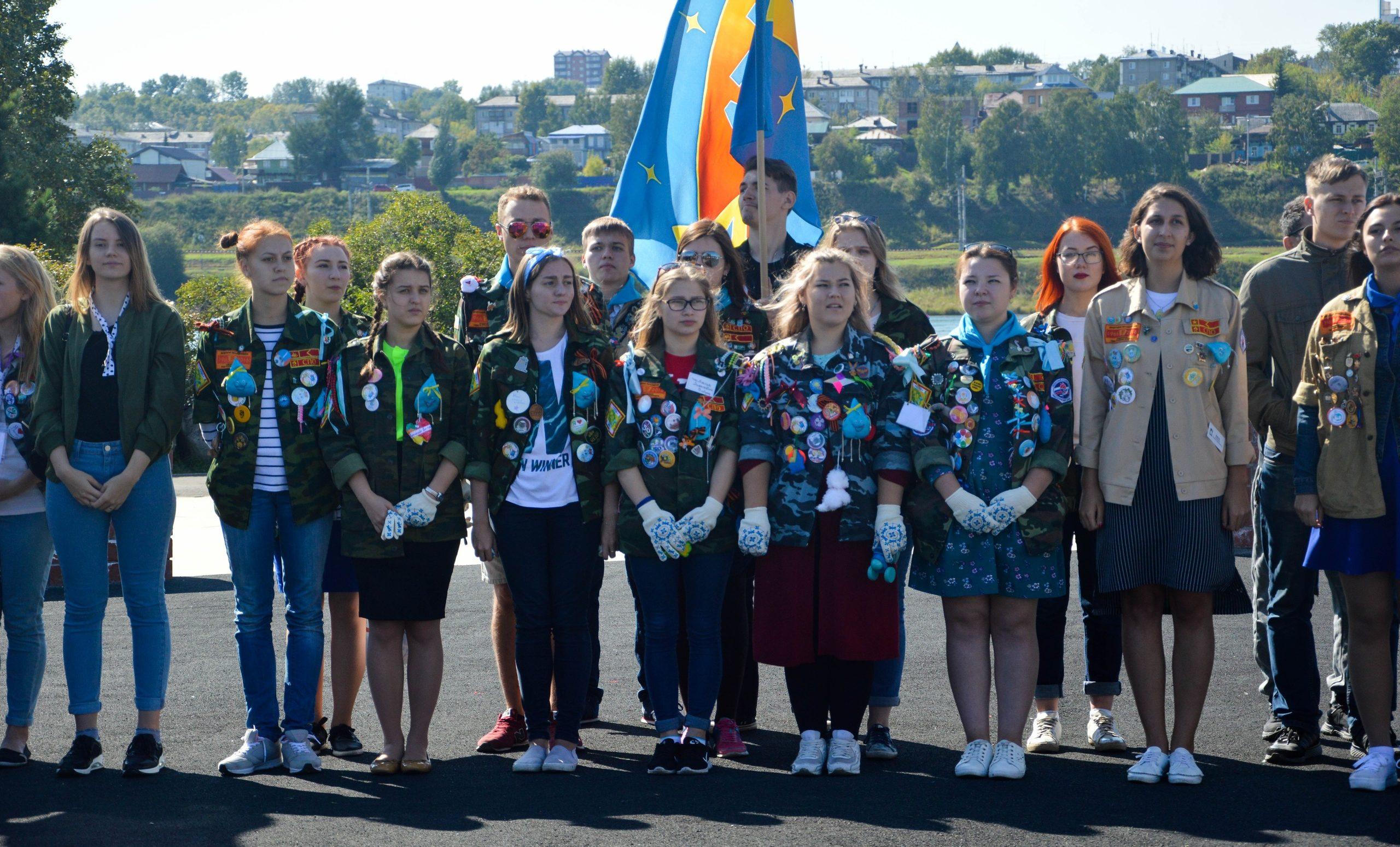 Трудовой семестр Иркутское Объединение Отряды Студенты Педагогика