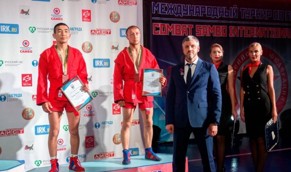 Международный турнир Боевое самбо Кубок Байкала