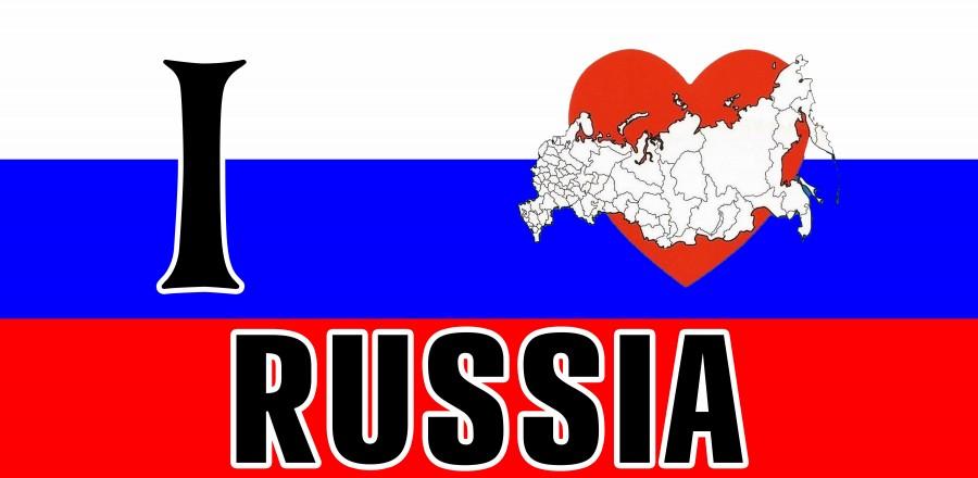 Межрегиональный конкурс I LOVE RUSSIA Внутренний туризм