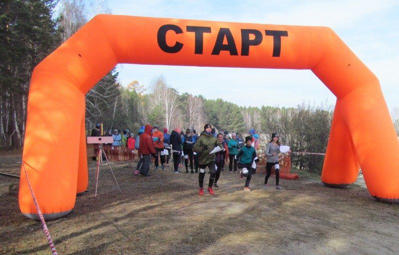 Туристический слет Молодежь Ангарск