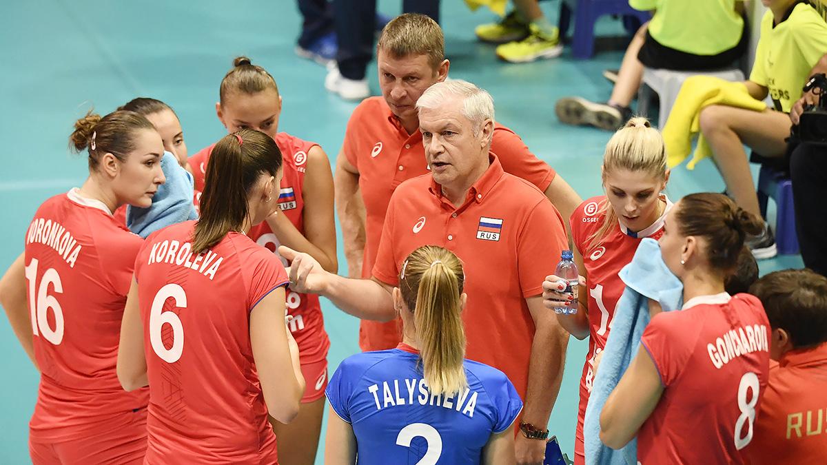 Сборная России Волейбол Женщины