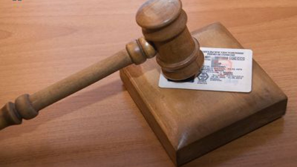 как вернуть права если суд был