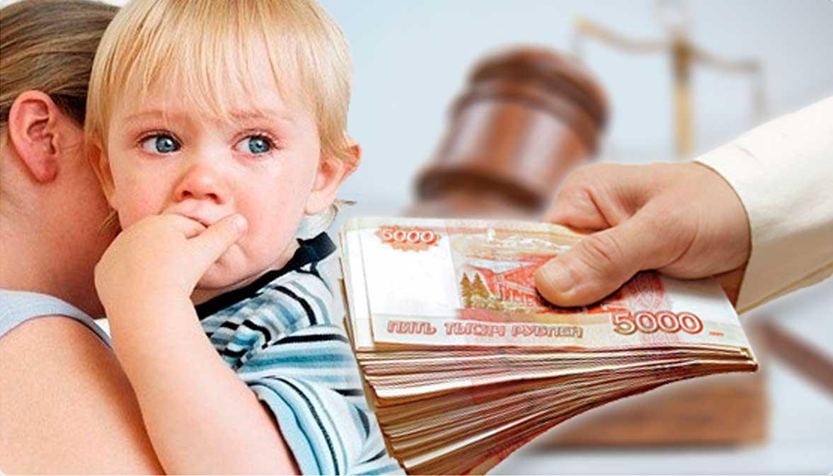деньги на содержание ребенка до развода