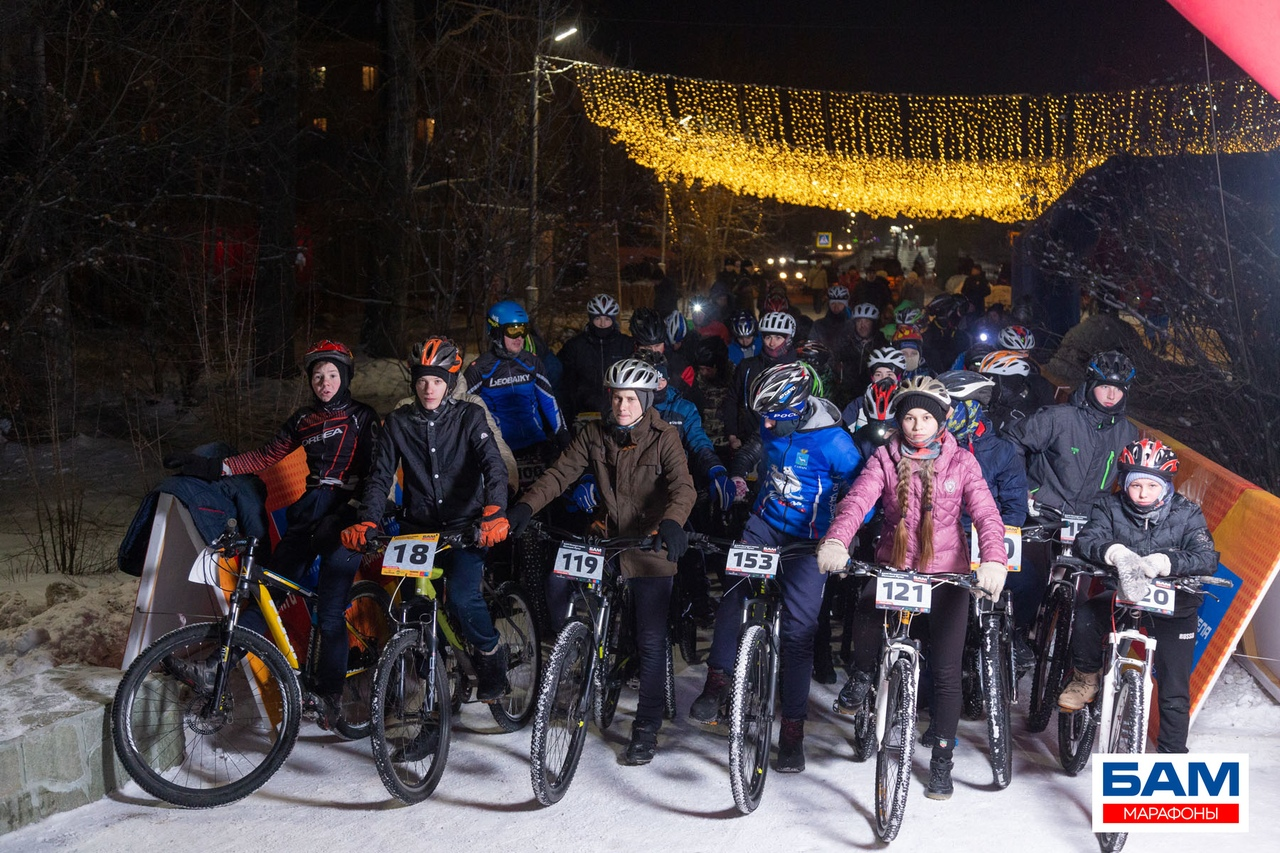 Велогонки БАМ Ночная гонка Молодой Луны