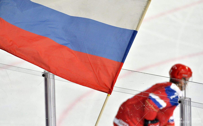 Сборная России Хоккей Юниоры