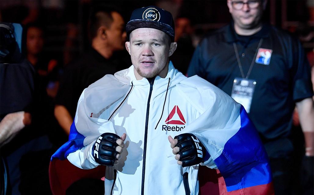 Петр Ян UFC