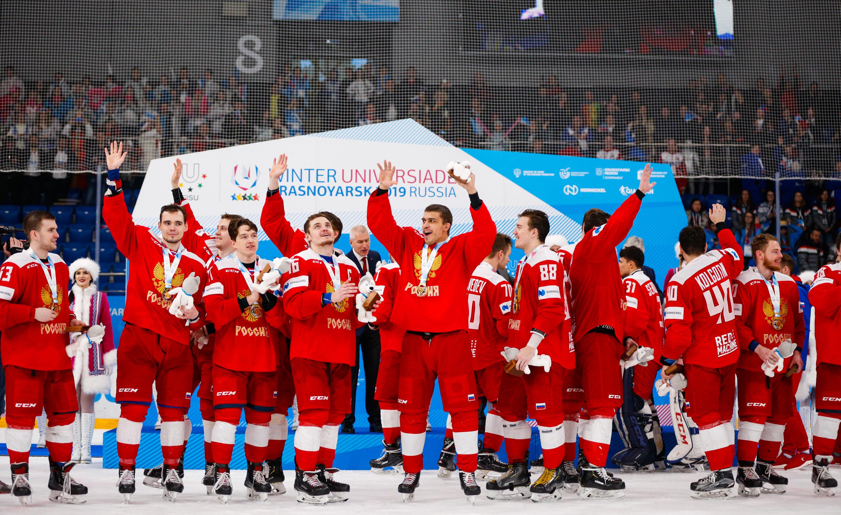 Сборная России Хоккей Универсиада Красноярск