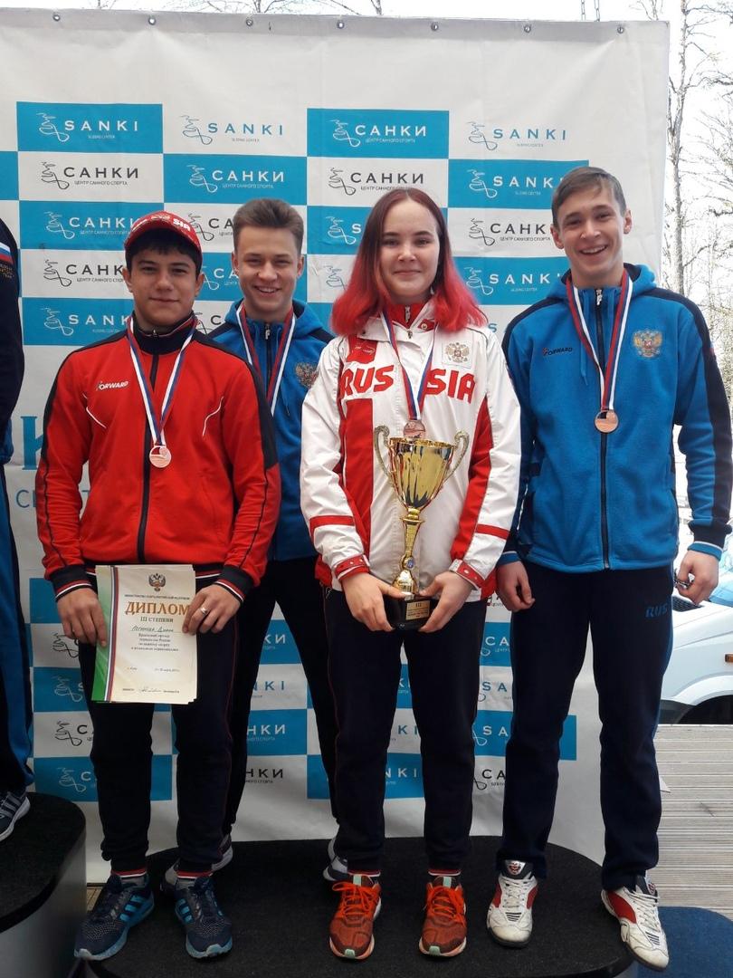 Призеры первенства России Санный спорт