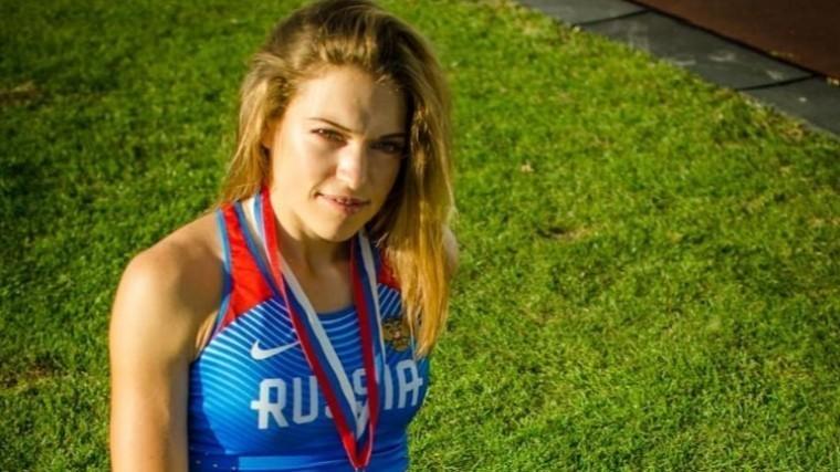 Ксения Савина Легкая атлетика