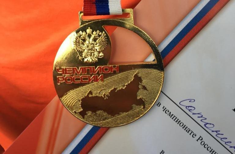 Кубок России Легкая атлетика Медаль
